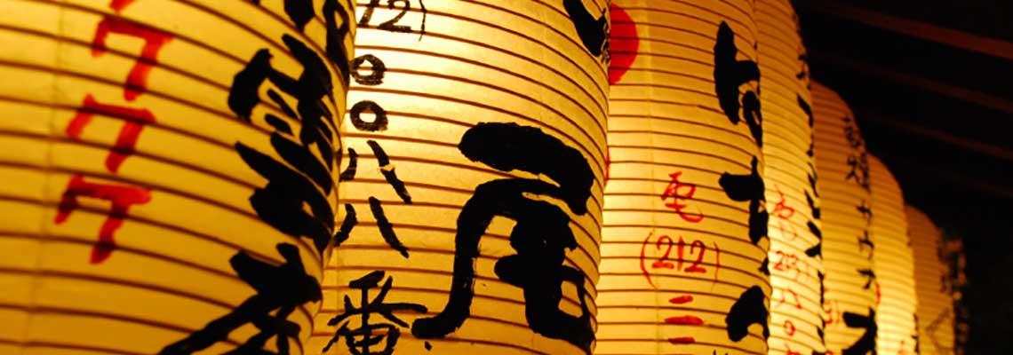 Annual Midori Kai Arts & Crafts Boutique