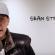 Sean Strange - Everything Is Nah Bro