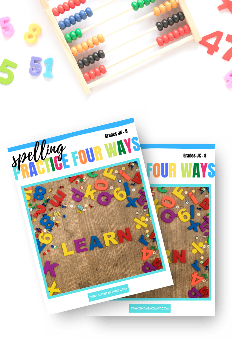 Spelling Practice Four Ways Printable