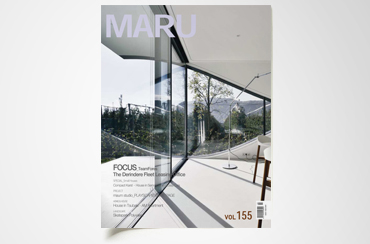 MARU Vol 155 - web