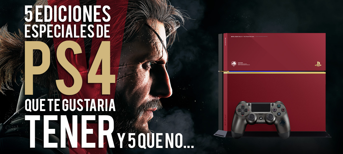 Top 5 ediciones Ps4 EGLA