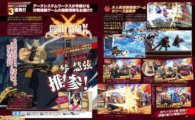 Guilty Gear Xrd Revelator Kum Haehyun (1)