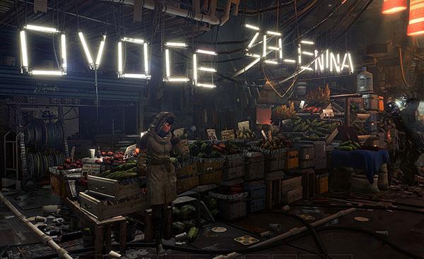 Deus Ex: Mankind Divided - Mercao