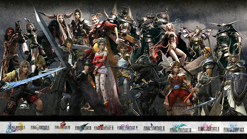 Dissidia Final Fantasy NT portada 796x448