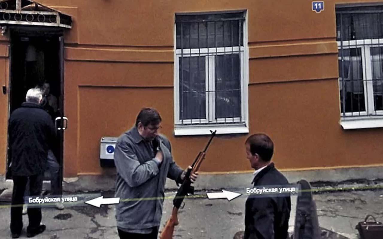 Google Maps, Yandex Maps, Street View, Maps, Gun, Man