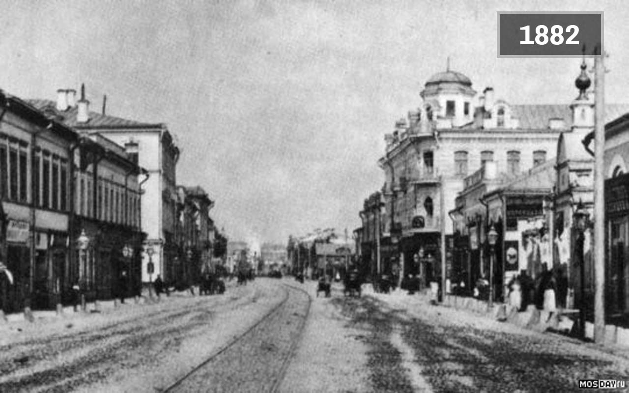 Moscow, Russia (1882 - Today)