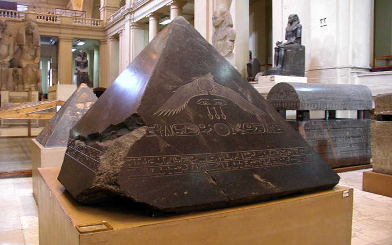 Egyptian, pyramid, cool, facts