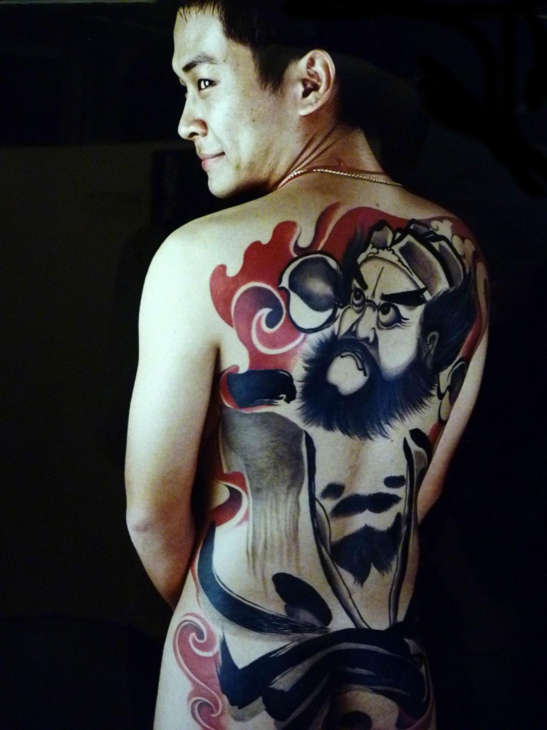 Photography of tattoo by Shr-Yung Shen.