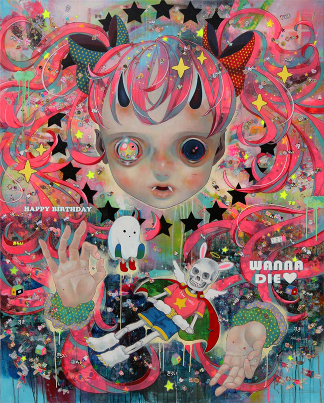 hikari-shimoda_beautiful-bizarre_011