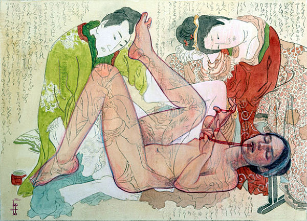 The feminist artwork of Maryam Gohar
