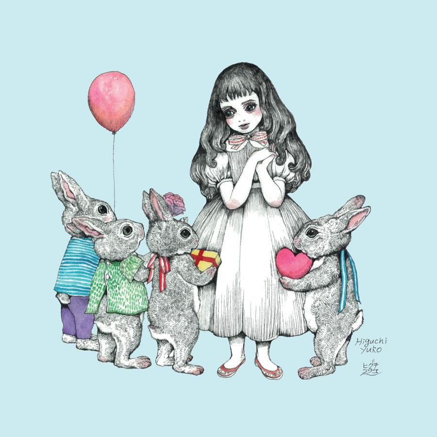 Yuko Higuchi storybook illustration