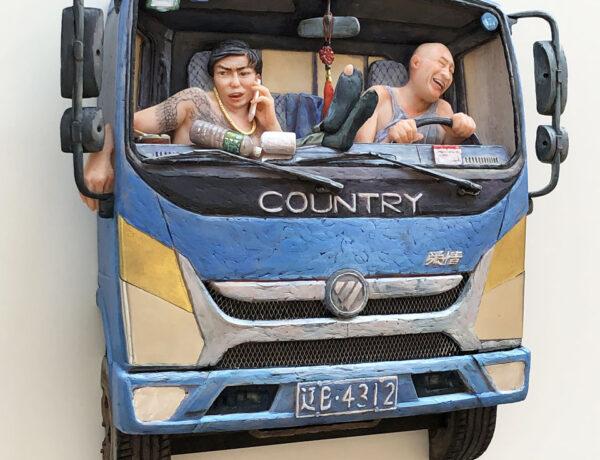 Jiannan-Wu-bus