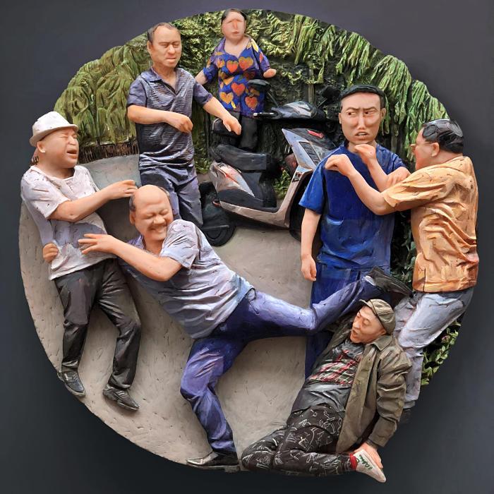 Jiannan-Wu-gang-war
