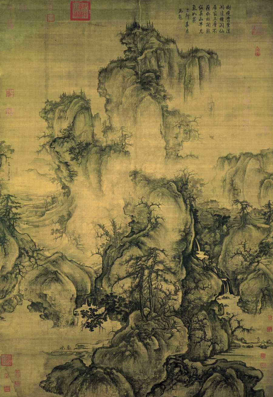 Guo Xi Classic Nature-Based Asian Artwork