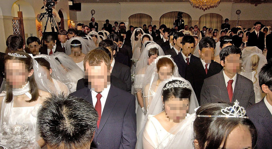 Unification Church marriage ceremony