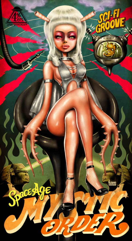 Atsushi Kurono pop art alien High Art
