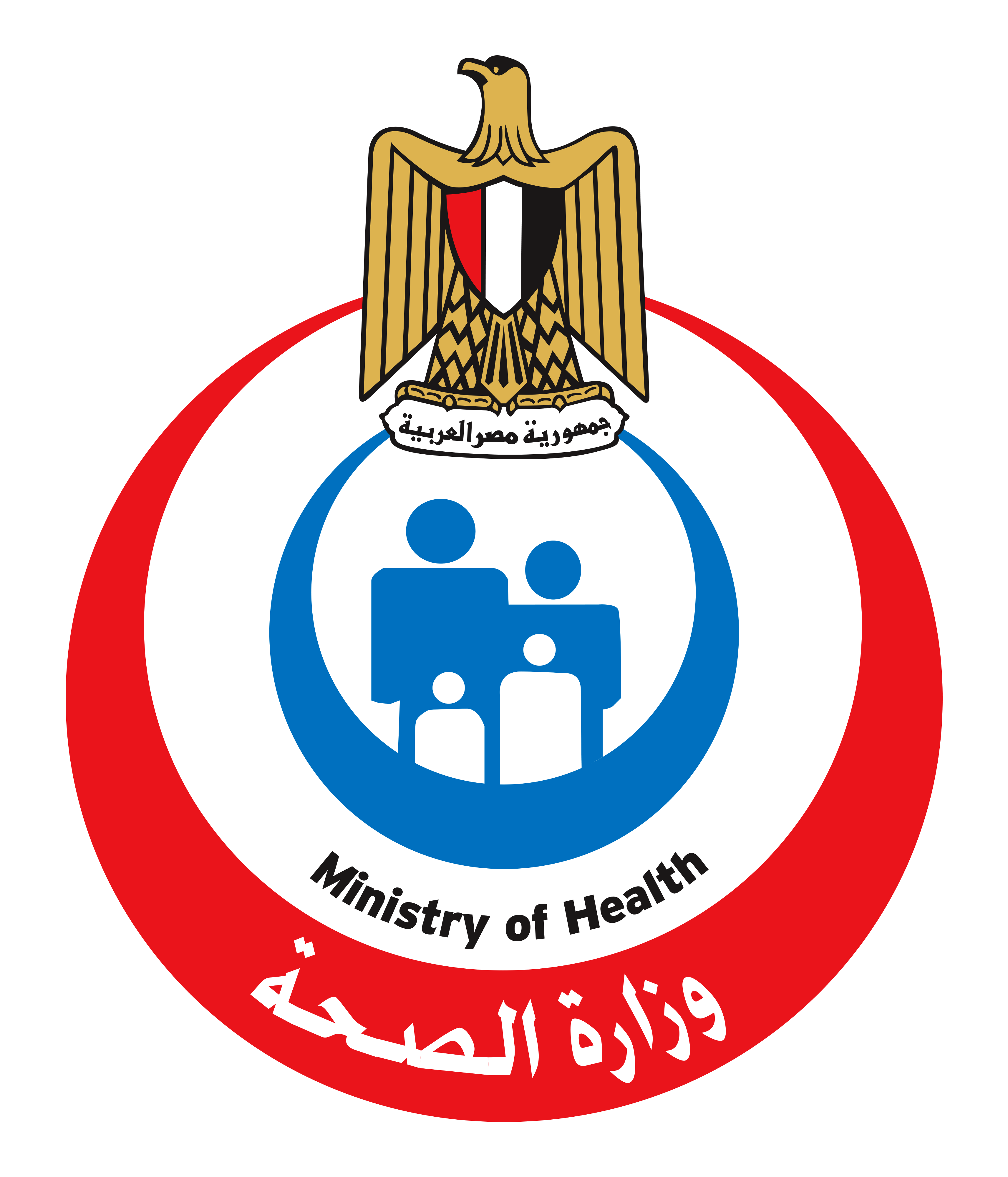 Logo-ministry-of-health-egypt---download-free-PNG