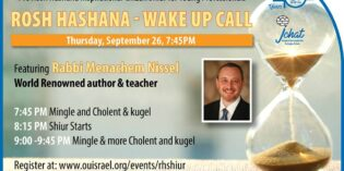 JChat Event: Chizuk Shiur for Young Professionals