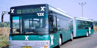 Public transport – Yom Kippur Eve and tomorrow evening