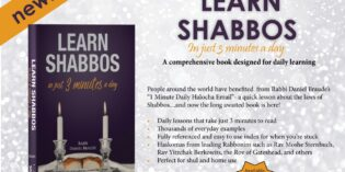 Keep Shabbos Better – Get Rabbi Daniel Braude's Book!