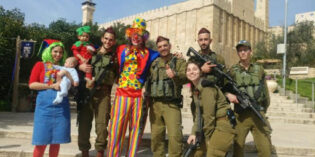 Purim shiur for 'young professionals'- Ivrit