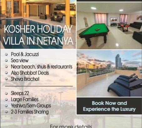 Property – Villa in Netanya