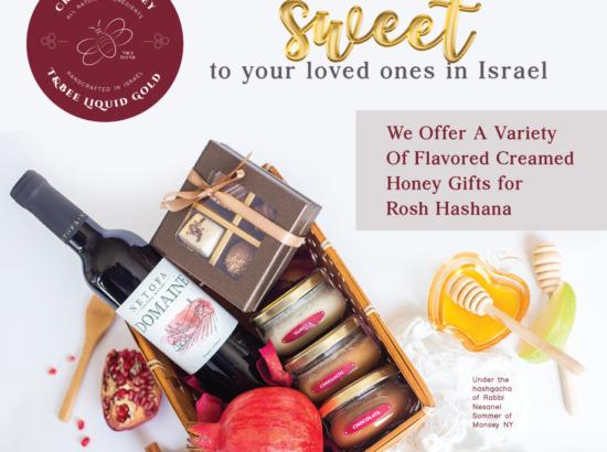 Honey for Rosh Hashanah-T & Bee Liquid Gold