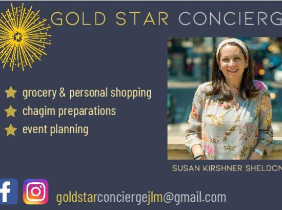 Gold Star Concierge – Susan Kirshner-Sheldon