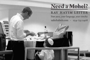 Mohel – R'Hayim Leiter