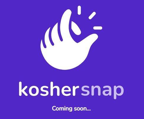 Kosher Snap App – new kosher app!