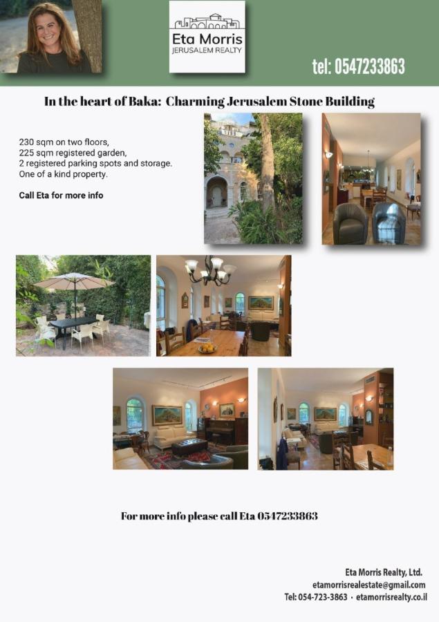 Real Estate: Eta Morris – Baka, Kiryat Shmuel
