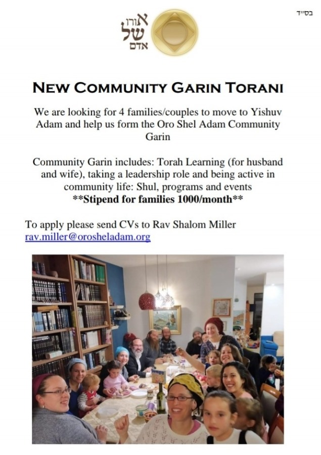 New Community Garin Torani