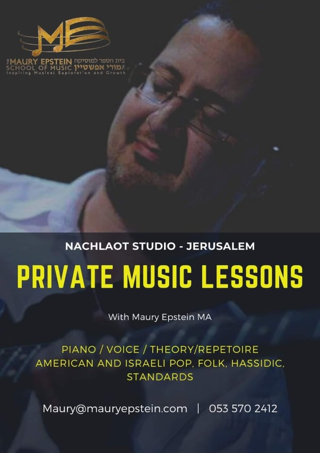 Private Music Lessons In Nachlaot Studio – Jerusalem