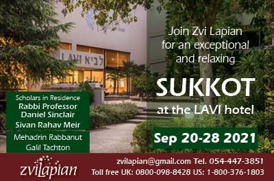 Zvi Lapian – Sukkot vacation