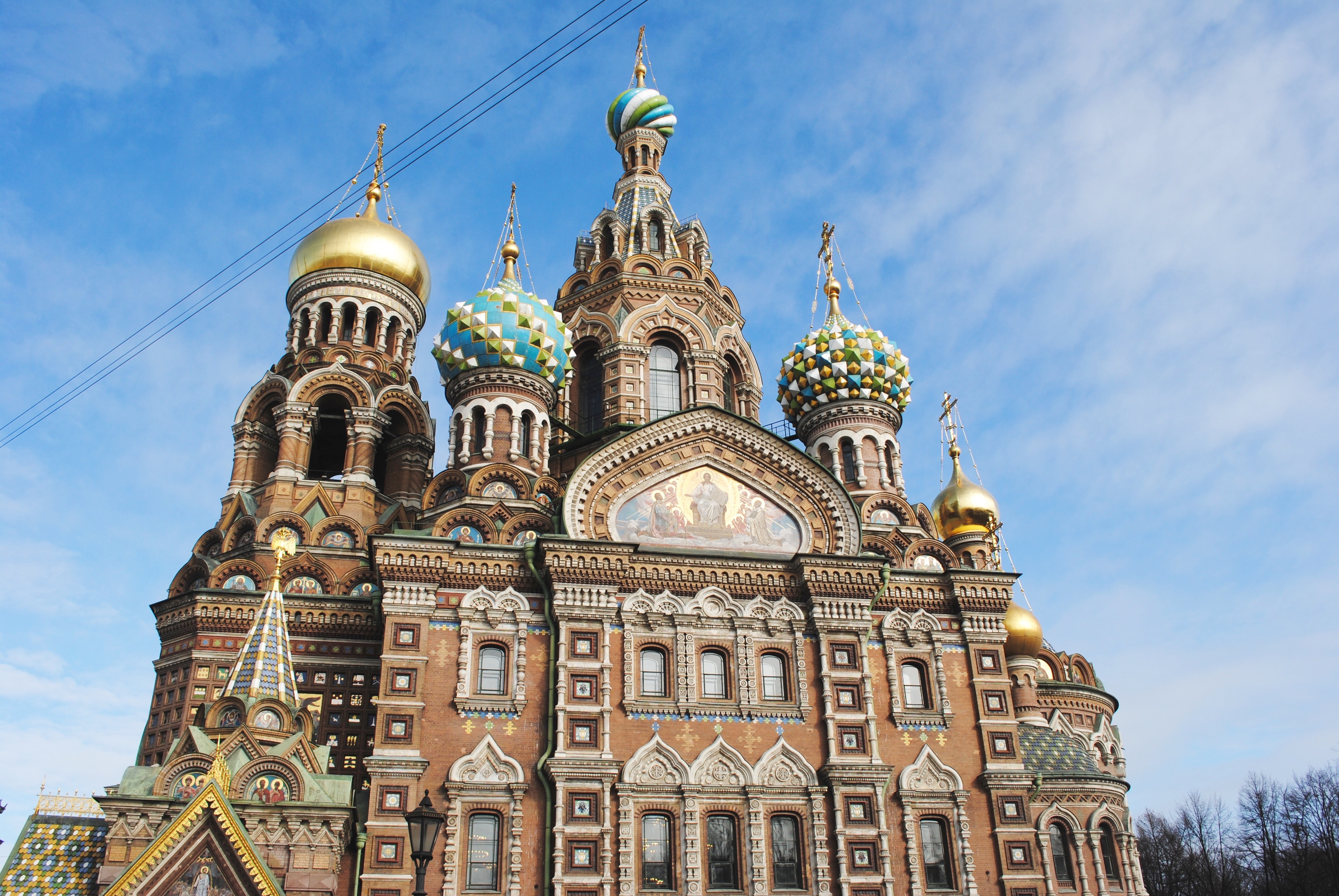 How to visit Russia without a visa!
