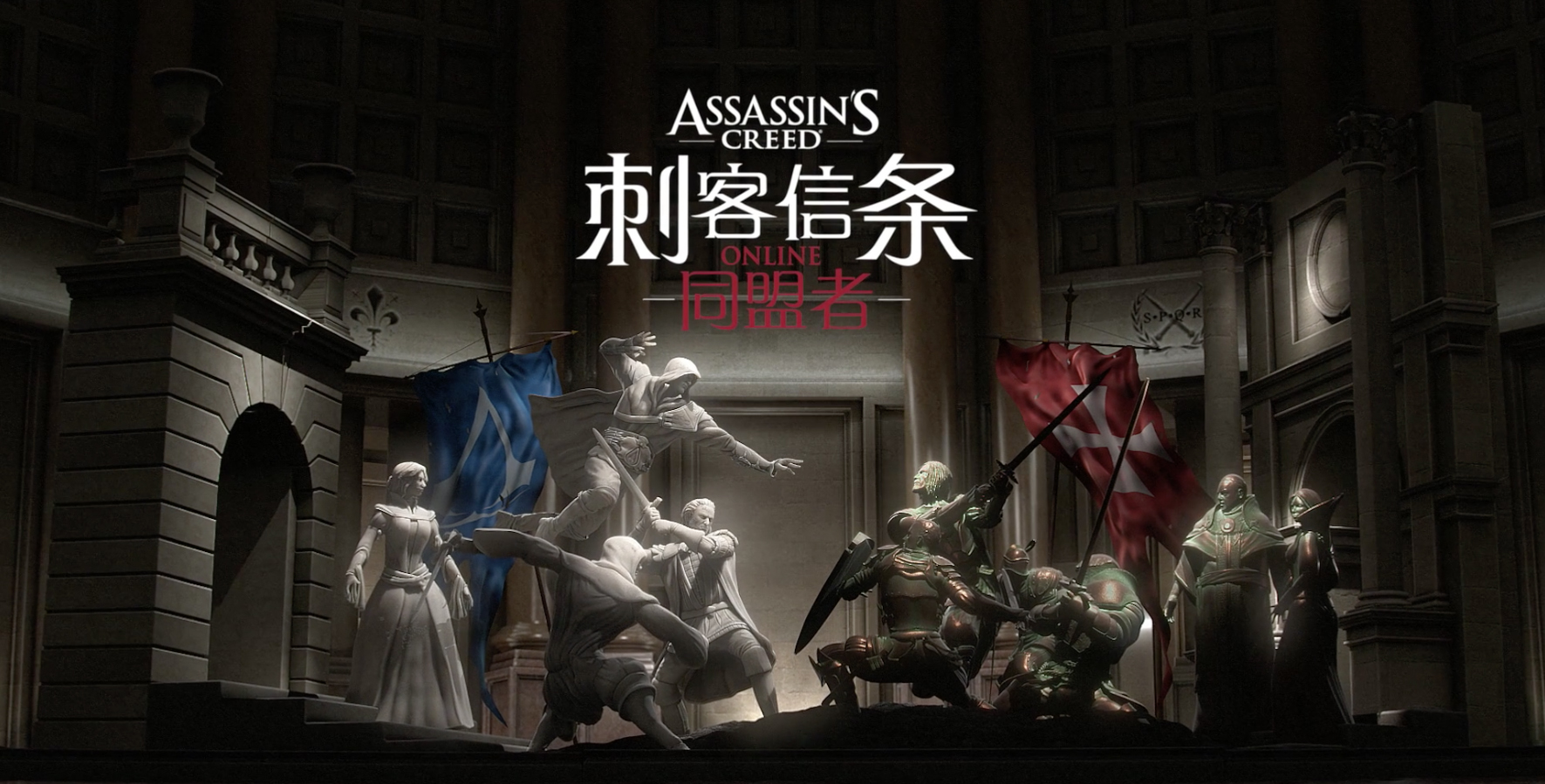 Assassin's Creed: Alliances – VFX Breakdown