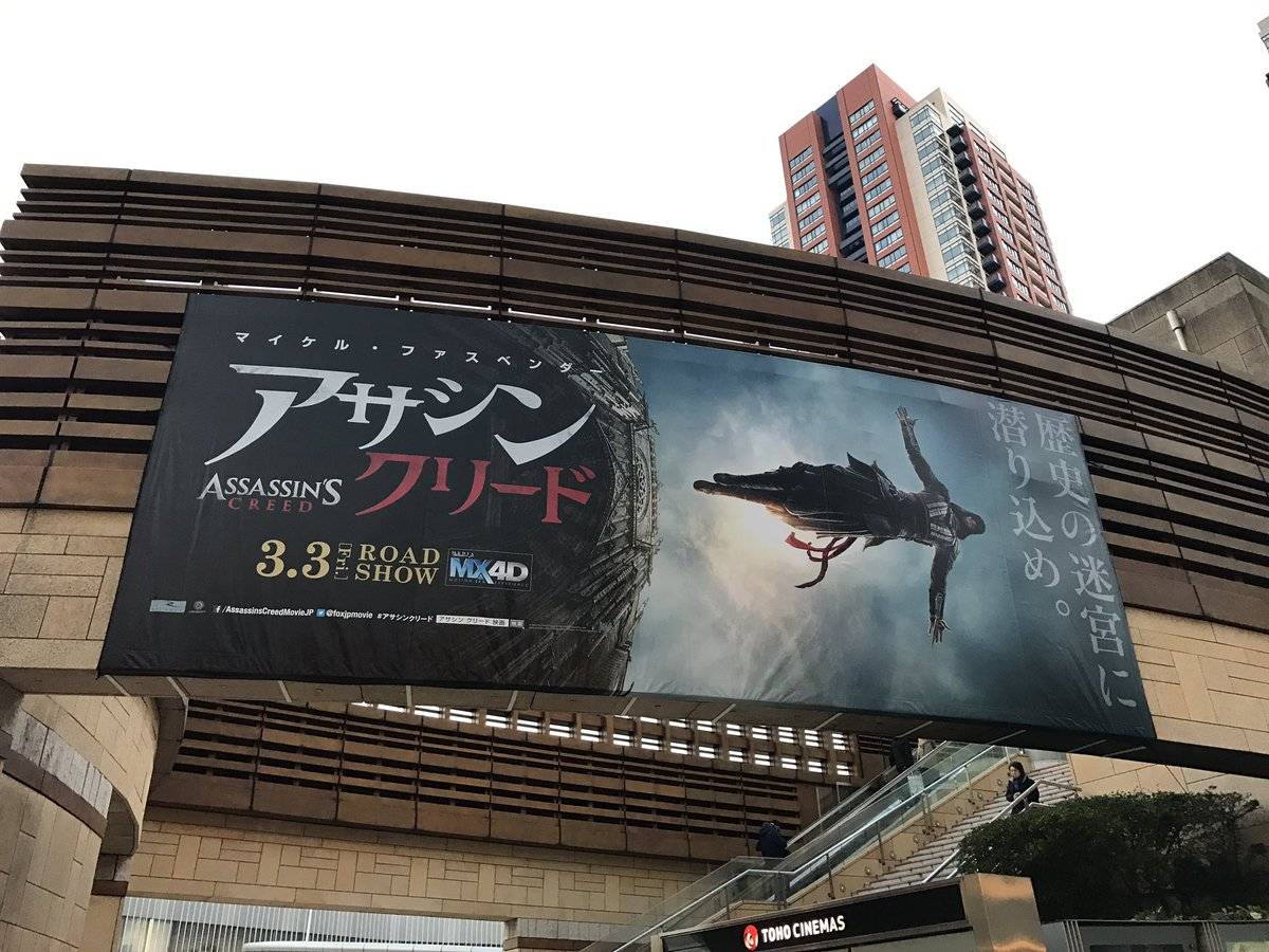Assassin's Creed Movie – Japan Premier