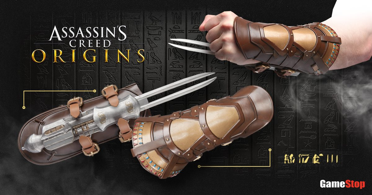 Codex Assassin S Creed Origins Hidden Blade Replica