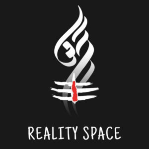 Reality Space