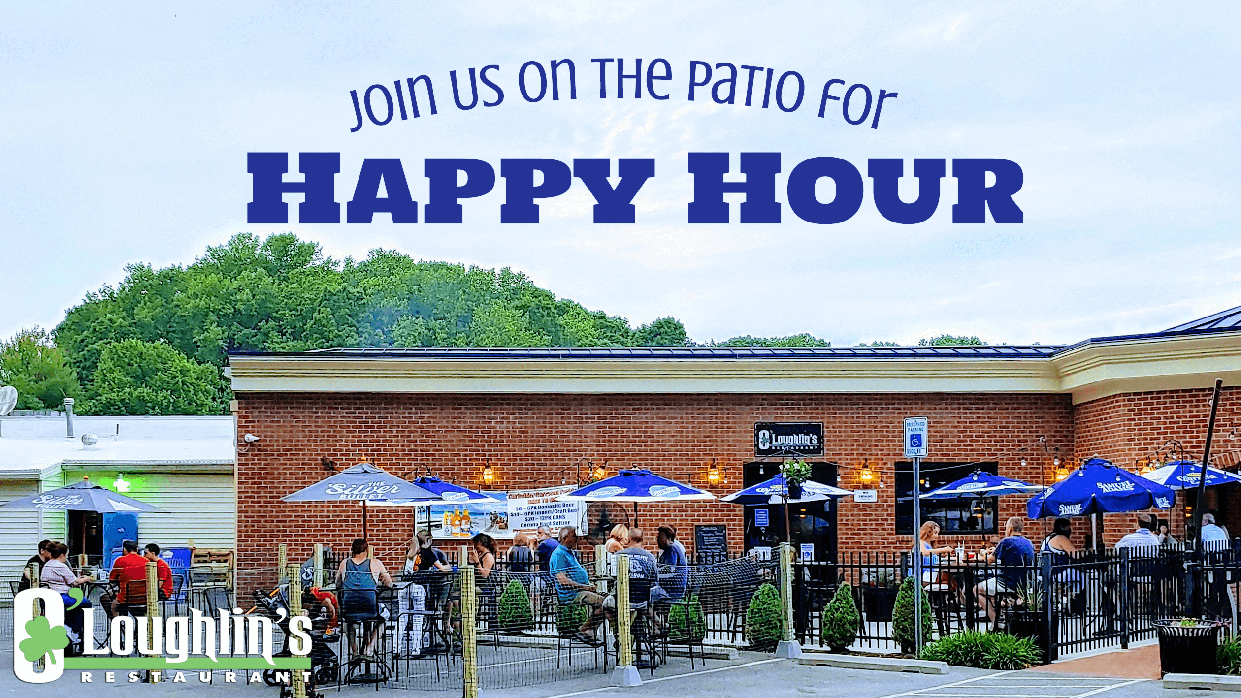 Patio for Happy Hour1