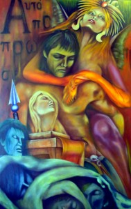 sphinx, symbolic mythological art