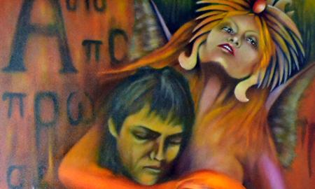 symbolic art mythology