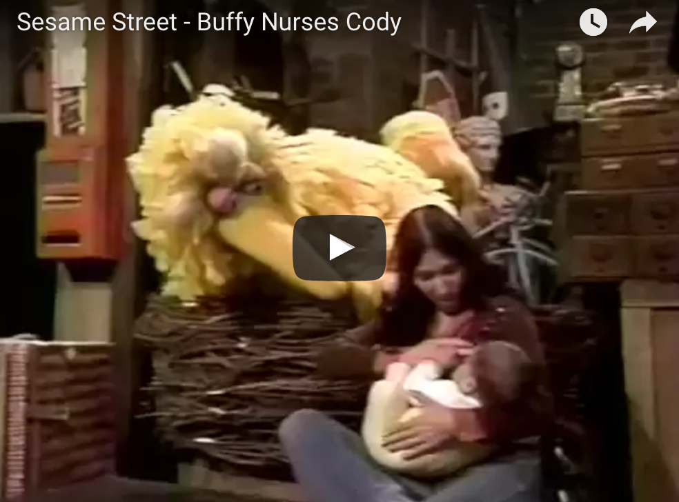 Breastfeeding on Sesame Street