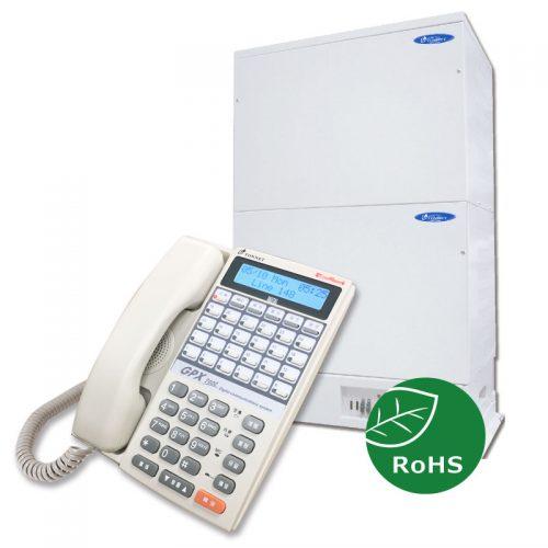 GPX 7000 IP型數位通訊系統