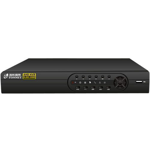 16路六合一H.265 DVR