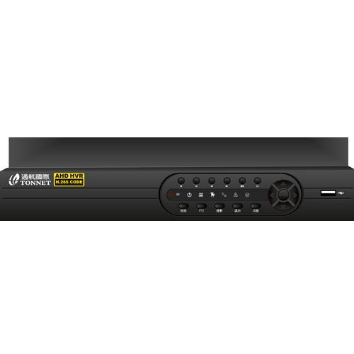 8路六合一H.265 DVR