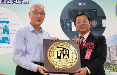 通航國際以「3D視覺化智慧建築與社區平台」入選,榮獲「系統產品類」金獎殊榮