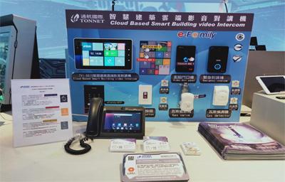 通航 ⌜智慧建築雲端影音對講系統⌟ 於台灣精品館舉辦 的⌜台灣國際人工智慧暨物聯網展⌟ 參與展出