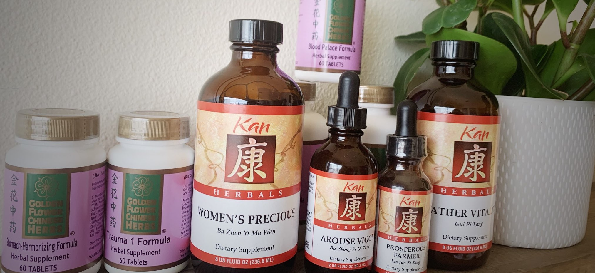 Chinese herbal patents
