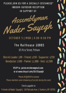 Nader Sayegh Fundraiser @ The Railhouse 10803